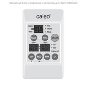 Комнатный блок управления к метеостанции CALEO UTH-Х123