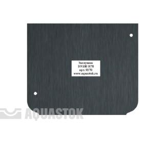 Заглушка торцевая пластиковая для DN100 H120-Н180